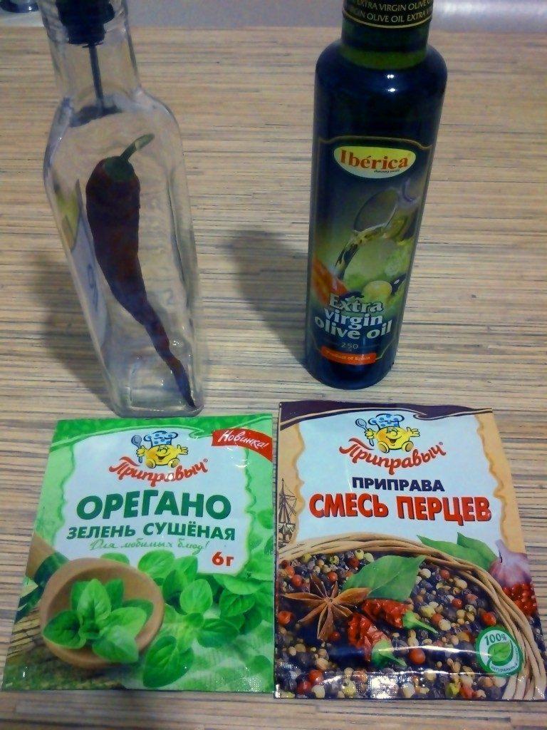 Ингредиенты для масла