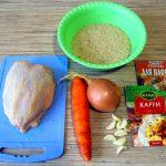 Ингредиенты для плова с курицей